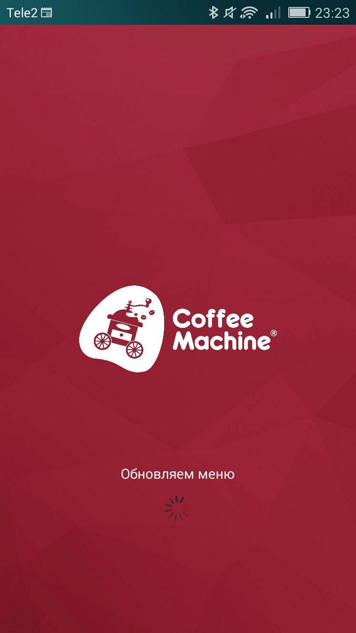 Coffee Machine App